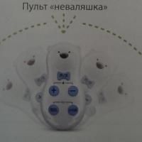 Инверторная сплит-система Midea Kids Star MSEAAU-09HRFN1